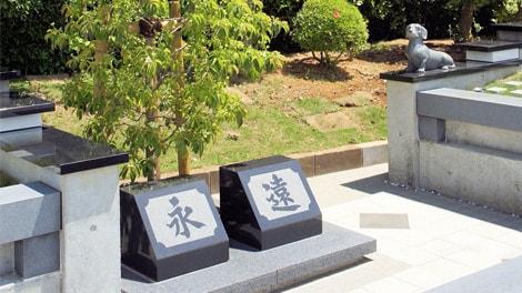 船橋メルヘンパーク樹木葬墓地「こころの樹」の画像2