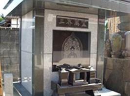 大徳寺永代供養塔光明の画像2