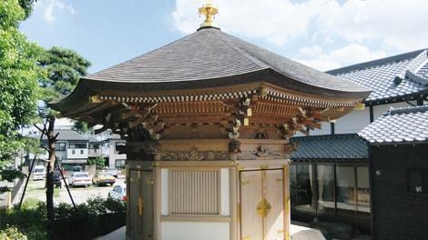 永代供養墓・納骨堂久遠廟の画像2