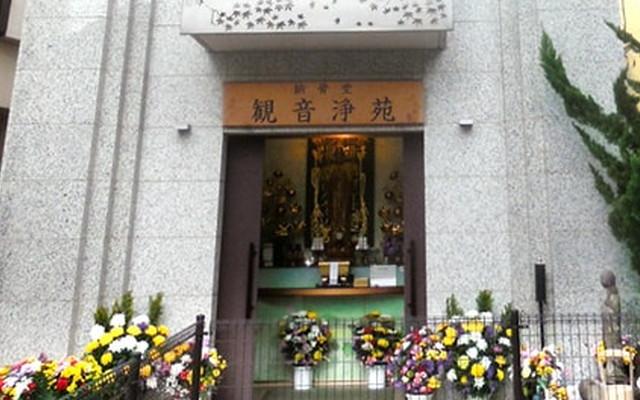 江戸川観音浄苑の画像2