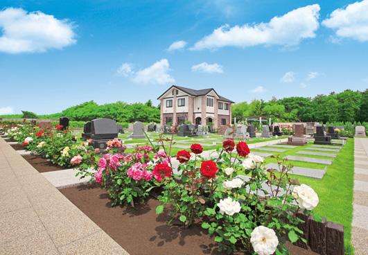 メモリアルパーク大和墓苑 ふれあいの郷の画像3