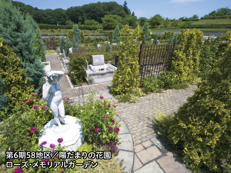 地産霊園の画像4