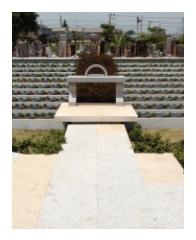 浄安寺墓苑の画像4