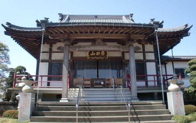 萱田山長福寺墓苑の画像4