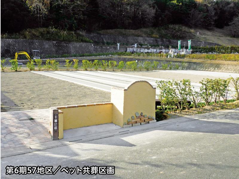 地産霊園の画像5