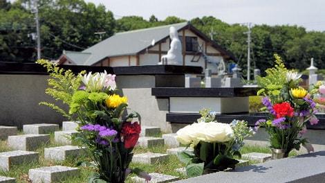 船橋メルヘンパーク樹木葬墓地「こころの樹」の画像4