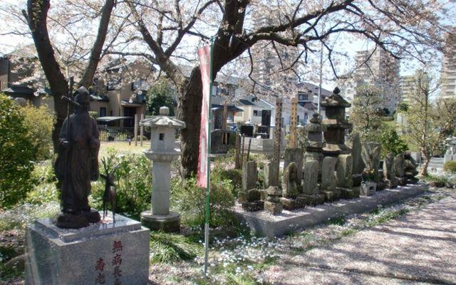 萱田山長福寺墓苑の画像5