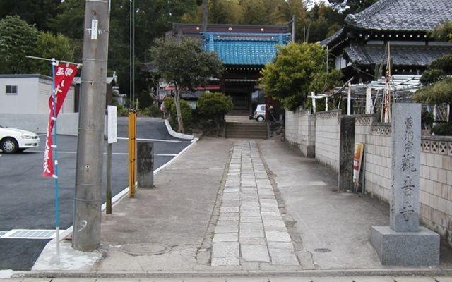 観音寺霊園の画像5