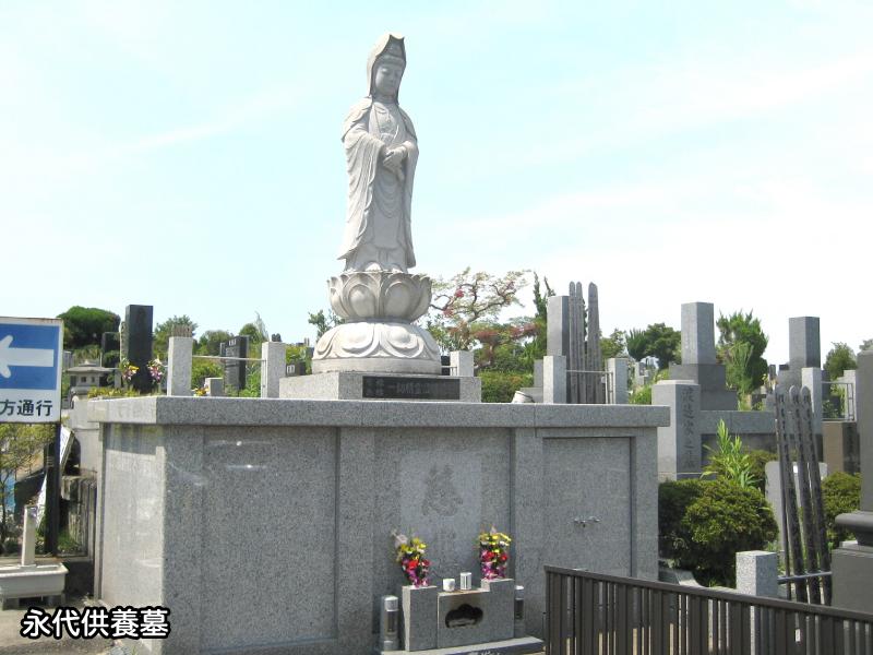 南多摩霊園の画像4