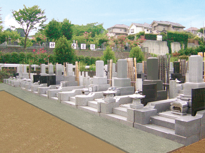 妙観寺墓苑の画像2