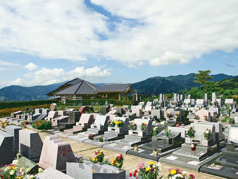 湯河原吉祥公園墓地の画像1