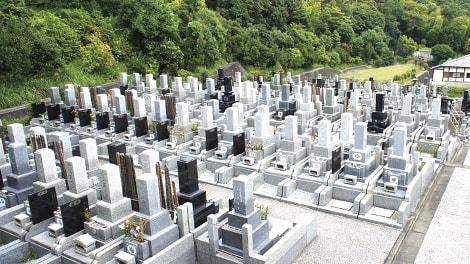 横浜港南台霊園の画像1