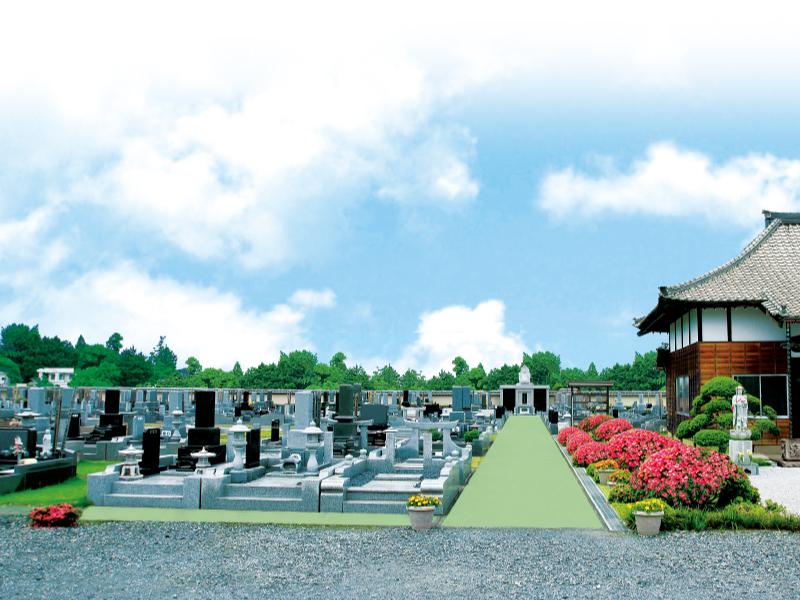坂戸さつき菩提苑の画像1
