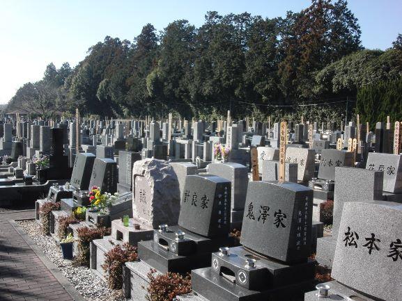 武蔵ヶ丘霊園の画像1