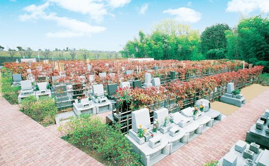 八王子浄苑の画像1