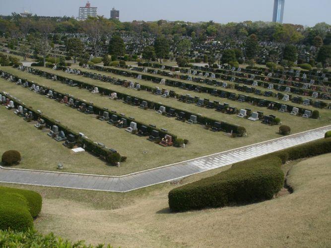 藤沢市営 大庭台墓園の画像1