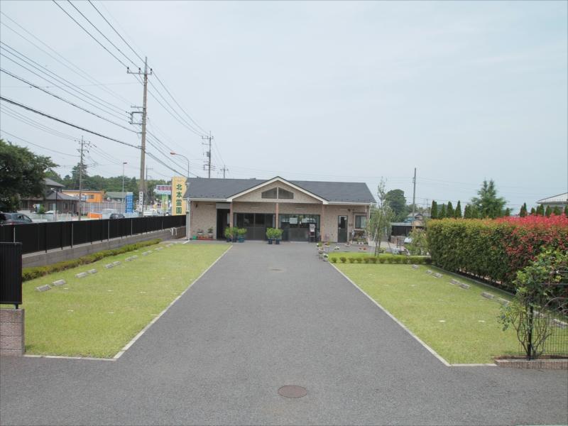 北本霊園の画像2