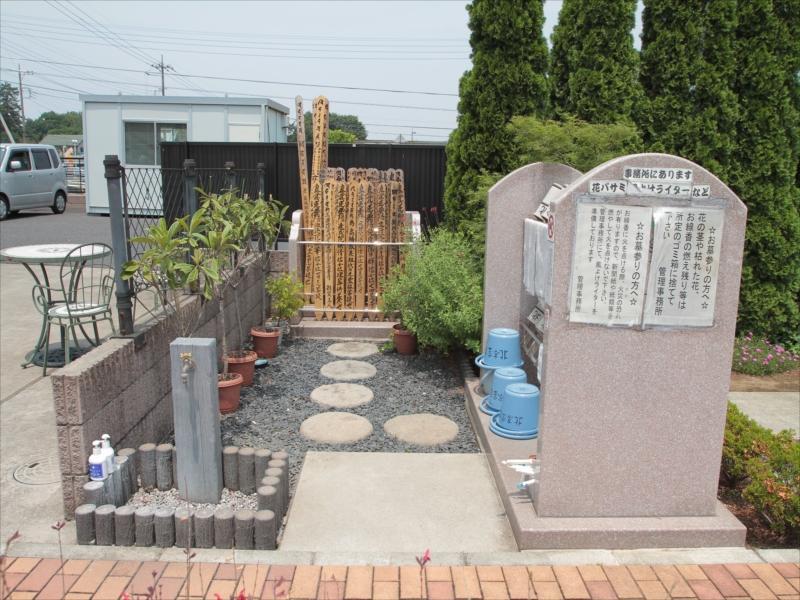 北本霊園の画像5