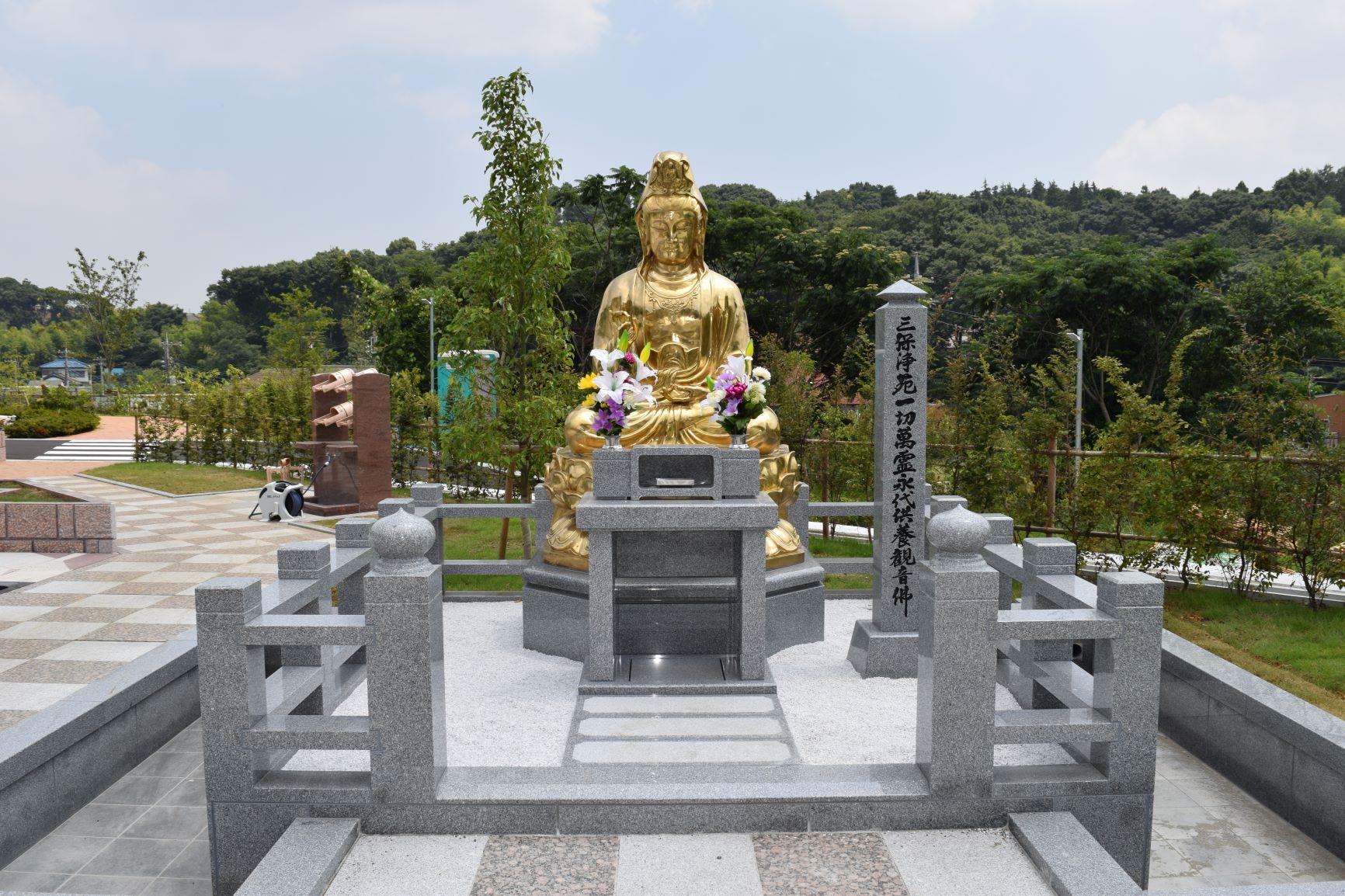 横浜三保浄苑の画像4