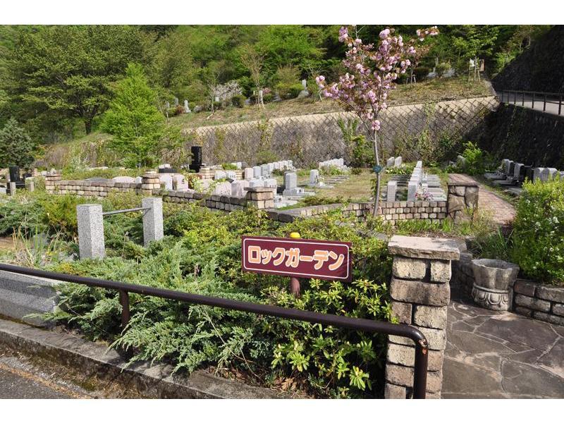 奥多摩霊園の画像2