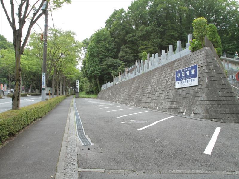 東京秋田霊園の画像2