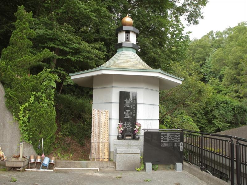 東京秋田霊園の画像6