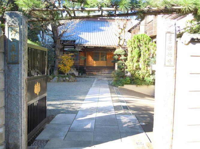 積徳寺の画像1