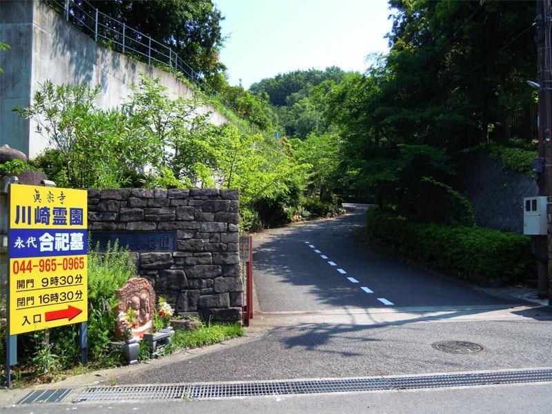 川崎霊園の画像6