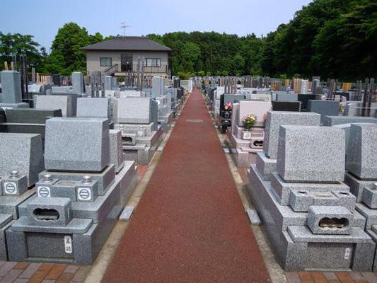 県央綾瀬霊園の画像1