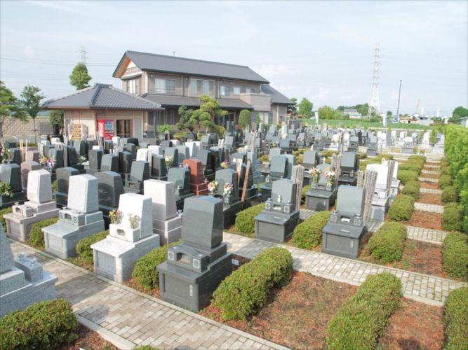 平塚中央霊園Ⅱの画像1