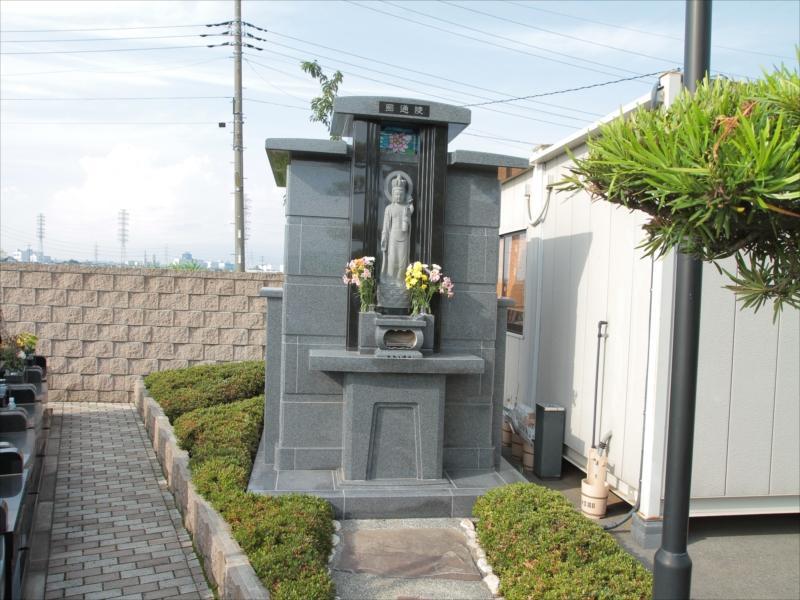 平塚中央霊園Ⅱの画像3