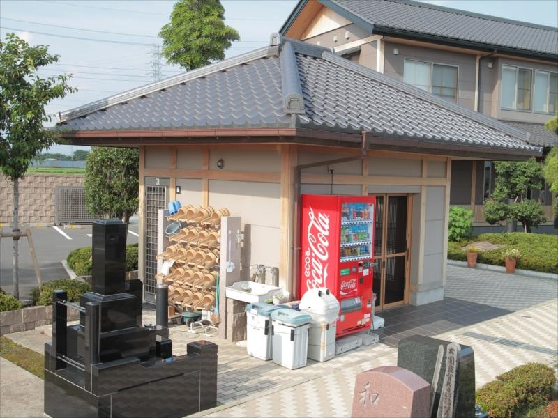 平塚中央霊園Ⅱの画像4
