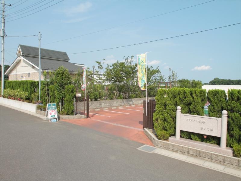 メモリアル越谷 憩いの郷の画像2