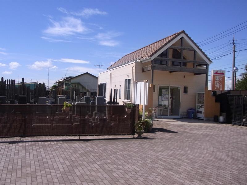 グリーンメモリアル東松戸霊園の画像5