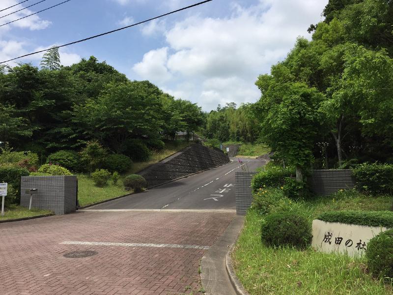 成田の杜公苑の画像6