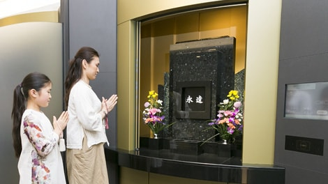 吾妻橋天空陵苑の画像2