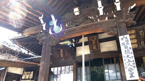 延壽寺の画像2