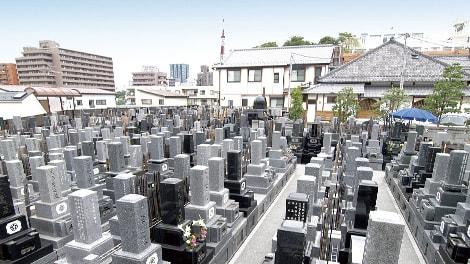 大増寺ひじり苑の画像1