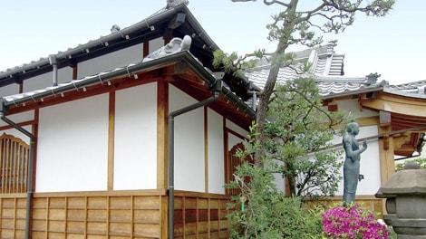 大増寺ひじり苑の画像3