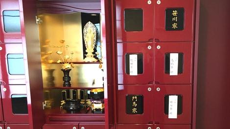 正善寺 調布霊廟の画像3
