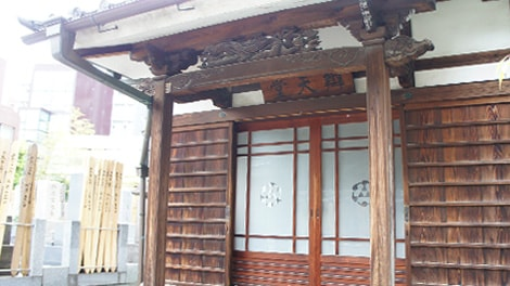 本樹山 長幸寺の画像1