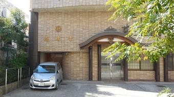 應慶寺納骨堂の画像2