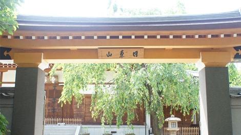 麻布の杜 曹溪寺墓苑の画像1