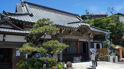 鎌倉七里ヶ浜霊園の画像1