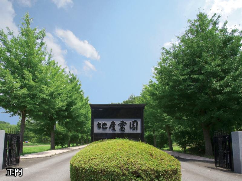 地産霊園の画像1