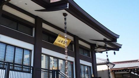 横浜日野墓苑 桜の里の画像2