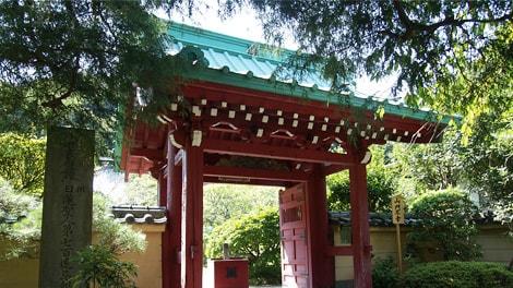 行時山 光則寺の画像2