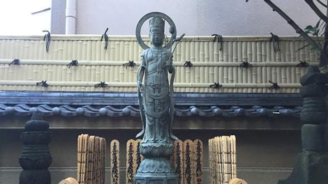室内納骨堂 妙泉殿の画像4