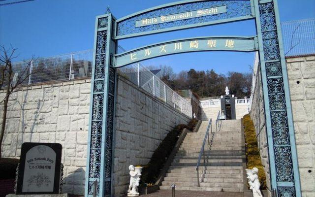 ヒルズ川崎聖地の画像2