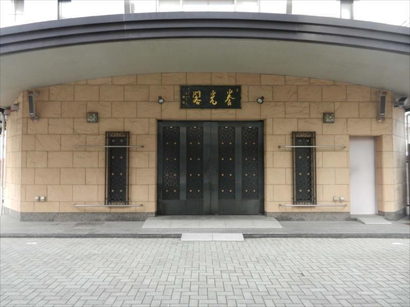駅前納骨堂 眞應殿の画像6